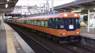 52年間ありがとう!! 近鉄特急 スナックカー 12200系 走行シーン集