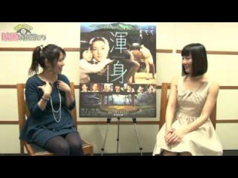 映画パーソナリティ伊藤さとりによる「伊藤さとりと映画な仲間たち」 第55回のゲストは、映画『渾身 KON-SHIN』の伊藤歩さんです! Vol.55 KON-SHIN.