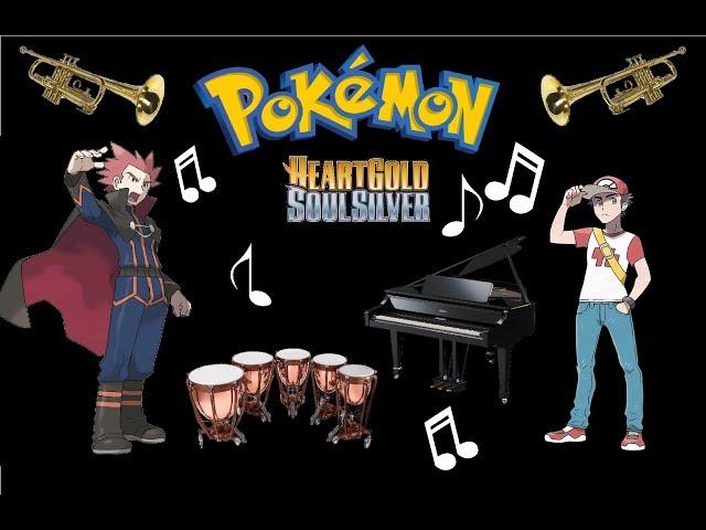 Battle LanceRedRival - Pokemon GoldSilver on Flatio