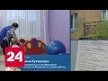 Анна Кузнецова об отказе от приемных детей