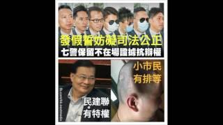 升旗易得道 2016年6月14日A 第一節:TVB冇搵錯阿叻做代言人,因為寨卡病毒免役/收視一直向下,敗在港台?/台灣熱血公民狙擊老榮民。