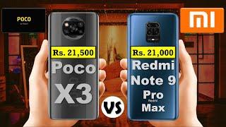 Poco X3 vs Redmi Note 9 Pro Max