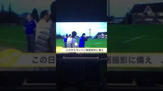ラグ1の一部 山崎紘菜さん フィトネス.