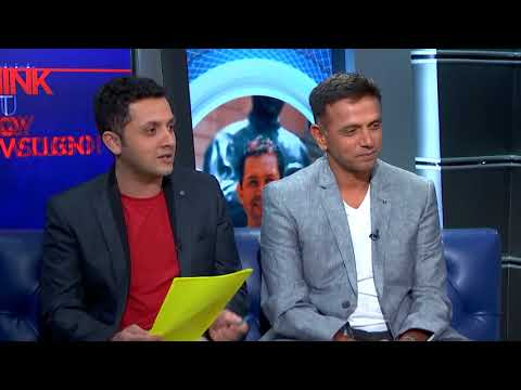 Think You Know Yourself: Rahul Dravid
