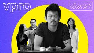 Mijn moeder wil een Chinese schoondochter | Pete en de bananen  #1 | VPRO