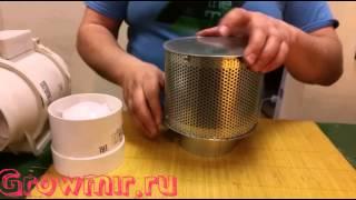Clean Smell 100 mini, Клин смол мини 100, угольный фильтр, с возможностью замены угля