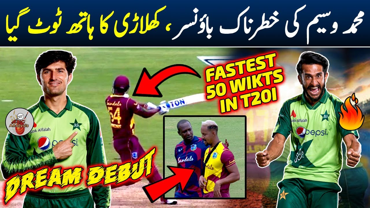 Mohammad Wasim Jr Dream Debut in T20I | Mohammad Wasim Jr Dangerous Bouncer | Fastest 50 Wkts in T20