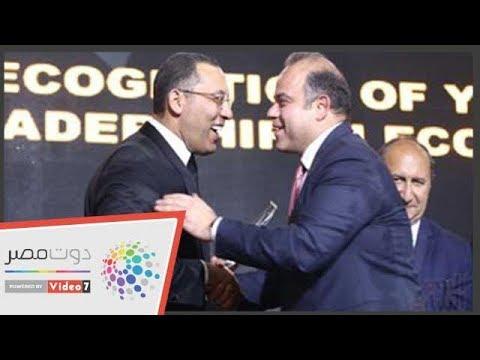 Business Today تكرم محمد فريد رئيس البورصة المصرية بحفل BT100