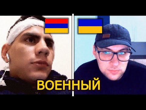 Армянский военный рассказал тайну, как отправляют солдат Армении в Карабах