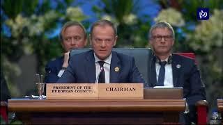 القمة العربية - الأوروبية تؤكد أهمية الحفاظ على الوصاية الهاشمية في القدس - (25-2-2019)