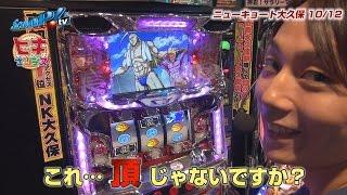 虎徹のヒキナンデス vol.7