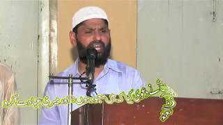 Islam vs Christianity - Did Jesus Claim Deity  part 2