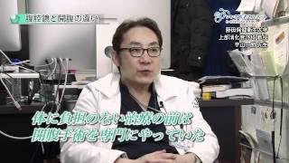ドクターのご紹介 宇山一朗先生