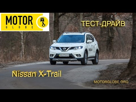 Ниссан Х трейл Купить новый Nissan X Trail в Санкт