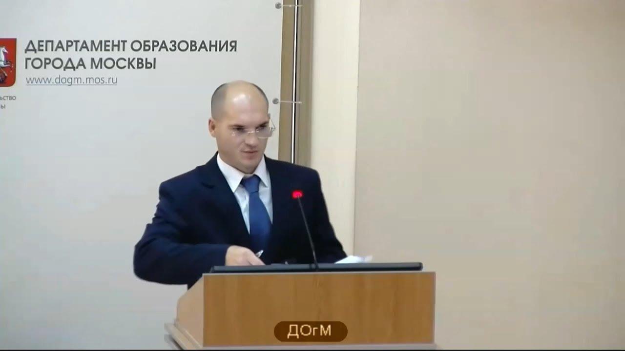 юридическая консультация москва сзао