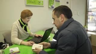 Владимир из Ровно получил в «КредитМаркет» кредит наличными на неотложные нужды
