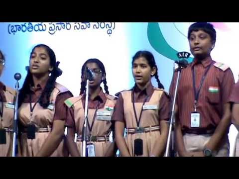 Patriotic Song | 70 th Independence Day Celebrations | Akashvani | Hyderabad