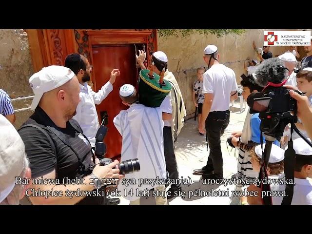 Izrael - Jerozolima (Ściana płaczu)