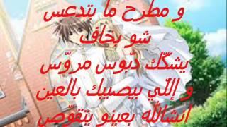 مش طبيعي شو بحبك... ناجي الاسطا