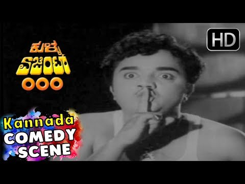 Dwarakish in recruitment office | Kannada Comedy Scenes | Kulla Agent 000 Kannada Movie