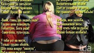одежда для похудения для женщин отзывы