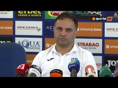 Николай Митов: Левски е фаворит срещу Хайдук