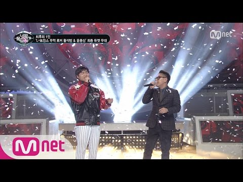 [ICanSeeYourVoice2]  Yoon Jong Shin's Gut Instincts! LG TWINS Unbeatable Rocker! EP.13 20160114