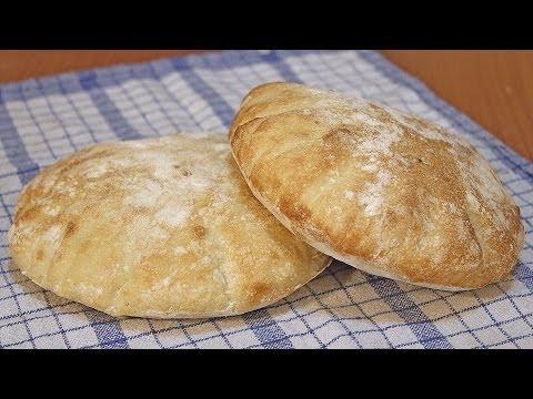 Somuni lepinje recept / Flat Bread Recipe [Eng Subs]
