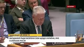 видео: Ельченко:Сурков написал,что Россия вернулась к своему естественному статусу собирателя чужих земель