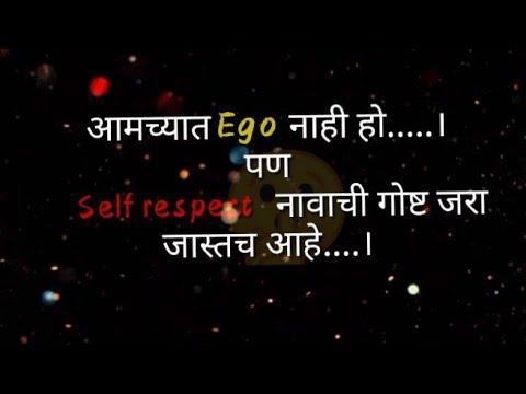 Attitude Whatsapp Status Whatsapp Status New Status Marathi