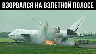 Самолет Взорвался На Взлетной Полосе