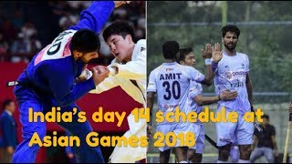 India's day 14 schedule at Asian Games 2018 | India's final day in competition On Asian game 2018