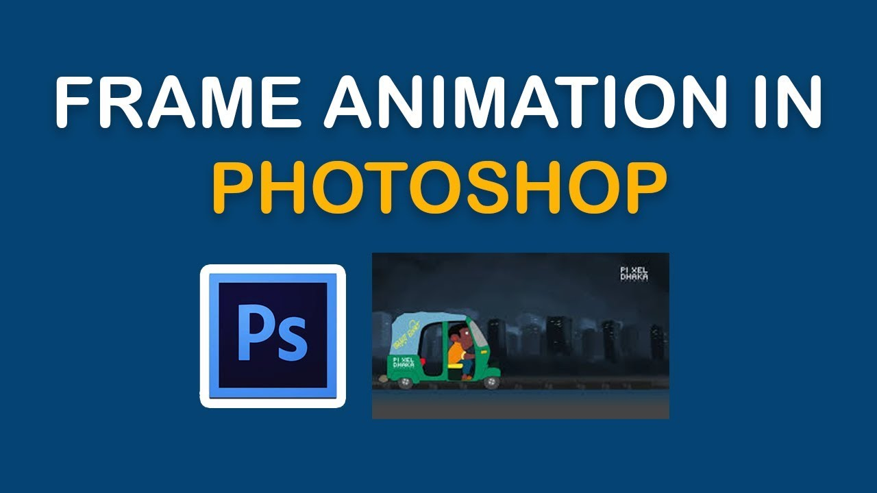 Download Frame Animation In Photoshop - Bangla Tutorial