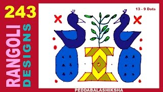 Easy Peacock & Tulasi Kota Rangoli | Muggulu | Kolam Design - 243 (13x9 dots)