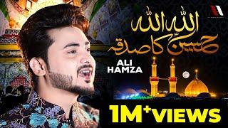 ALLAH ALLAH HUSSAIN a.s Ka Sadqa - Ali Hamza - Qasida - Album 2018