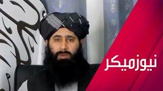 طالبان تكشف عن سر تقدمها السريع بأفغانستان وتعلن موقفها من تقاسم السلطة مع حكومة كابل