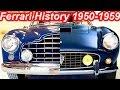 HISTÓRIA Ferrari 1950-1959