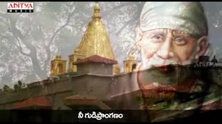 Manase Harathi Sai baba video song