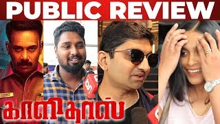 Kaalidas Public Review | Movie Review | Bharath | Ann Sheetal | Aadhav | Vishal