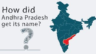 How Did Andhra Pradesh Get Its Name | Asianet Newsable
