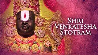 Shri Venkatesha Stotram | Uma Mohan | Divine Chants Of Tirupati Balaji | Times Music Spiritual