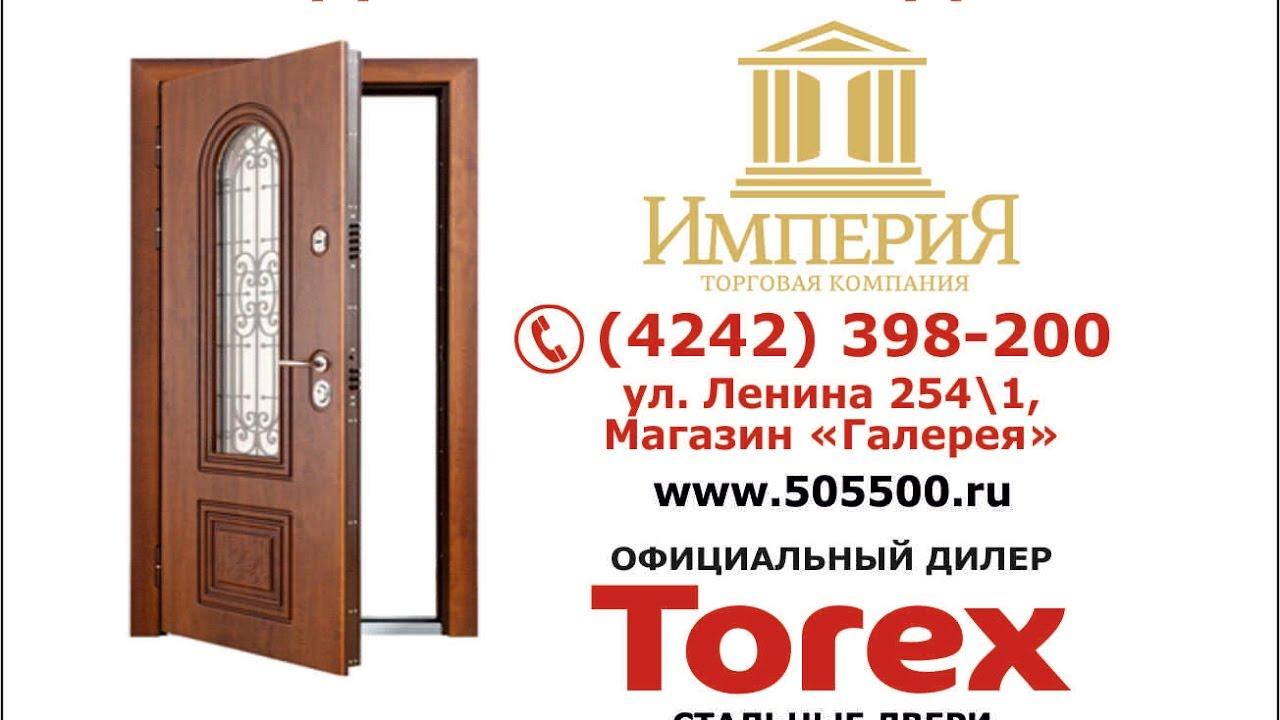 Производство металлических дверей находится в белоруссии. Производитель
