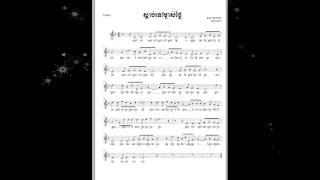 ស្តាប់ទៅម្ចាស់ថ្លៃ (sdap tov mchas thlaiy)_Violin Arrangement