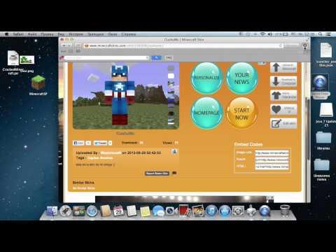 Как установить скин для Minecraft 1.5.2 на MacBook