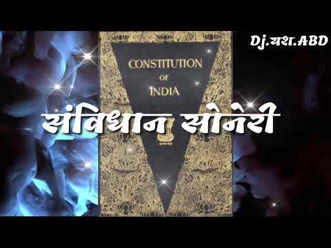 Dr Babasaheb Ambedkar Whatsapp Status Video 30sec New Savidhan Song
