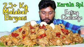3 KG WORTH MALABAR CHICKEN BIRYANI  EATING CHALLENGE WITHOUT SALT | AND CHICKEN 65 & BOILED EGGS