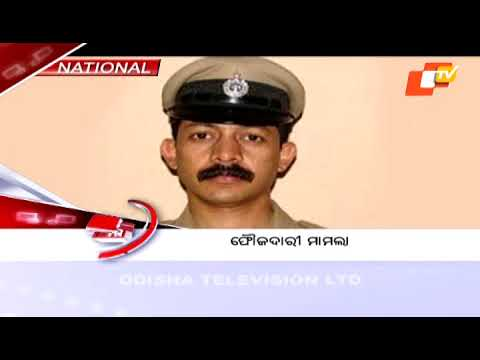 25 Min 50 Khabar 27 Oct 2017   Breaking news in Odia - OTV