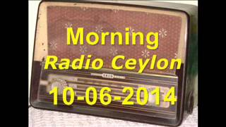 Radio Ceylon 10-06-2014~Tuesday Morning~03 Aapki Pasand
