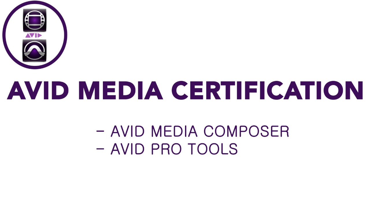Mce Avid Certification Video 1 Youtube