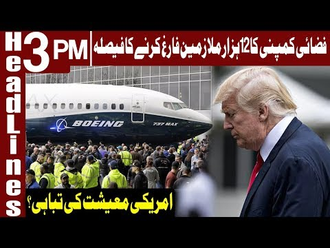 American Company Boeing Slashes 12,000 Jobs | Headlines 3 PM | 28 May 2020 | Express News | EN1
